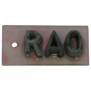 Accelerator Lead Marker RAO